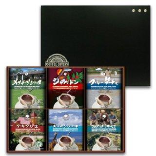 【冬ギフト】ヒロサート認証農園産 ドリップコーヒー ギフトセット 36個入り(送料無料)