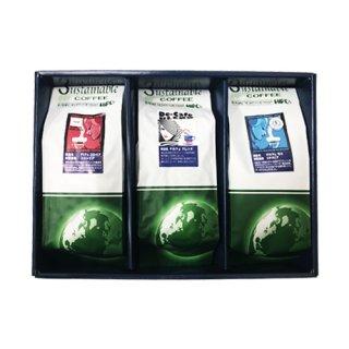 デカフェセット200g×3種『プロが選ぶヒロの厳選豆コーヒーマイスターセレクト』(送料無料)
