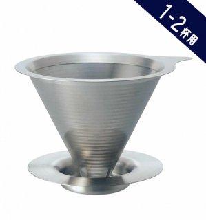期間限定35%OFF【コーヒー器具】ハリオ ダブルメッシュメタルドリッパー 1-2杯用