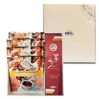 【秋ギフト】選べる珈琲ようかん1本とドリップコーヒー4個セット(ギフトボックス入り)