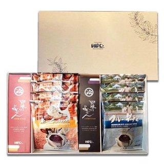 【秋ギフト】珈琲ようかん2本と選べるドリップコーヒー8個セット(ギフトボックス入り)