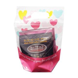 【バレンタイン限定】選べるビーンズチョコとバレンタインブレンド ドリップコーヒーセット(バレンタインジップバッグ付)