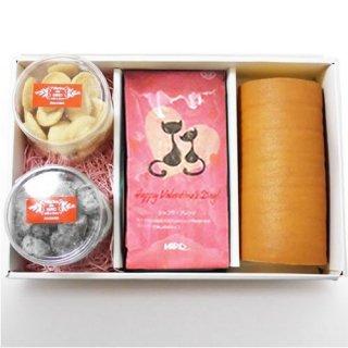 【バレンタイン限定】北海道産生クリーム 絹ロール・選べるクッキー2種類とバレンタインブレンド (送料無料)