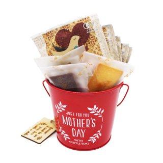 【母の日限定】マザーズブレンド ドリップコーヒー5個・焼き菓子5個セット(マザーズデイバケツ入り)