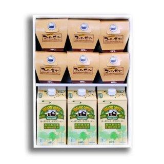 【お中元・夏季限定】珈琲専門店のコーヒーゼリー6個とオーガニックアイスコーヒー3本(ギフトボックス入り)送料無料