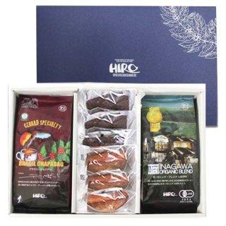 【冬ギフト】ヒロ工房特製フィナンシェ3種×2個とオーガニックブレンドいながわ・ブラジルシャパドンギフトセット(送料無料)