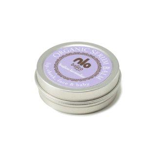 ボジコ/serum balm bojico lavender【18g】