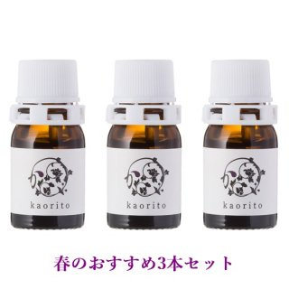 花粉症対策アロマセット(トドマツ・国産ティーツリー・無農薬和ハッカ)