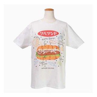 サバサンド・オリジナルTシャツ・白