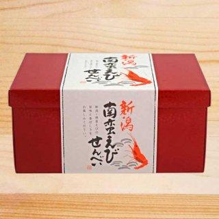 新潟南蛮えびせんべい (32枚・2枚×16袋入)