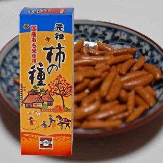 元祖浪花屋 柿の種BOX 76g×3袋
