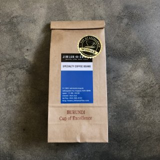 Cup of Excellence 2019 Burundi 〜 ルホロロ 〜  200g