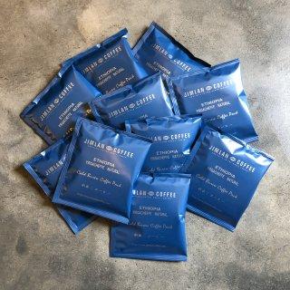 水出しコーヒーパック   1袋(20g)×10個 エチオピア ナチュラル イルガチェフェG1
