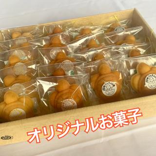 【オリジナルお菓子】かめっこ