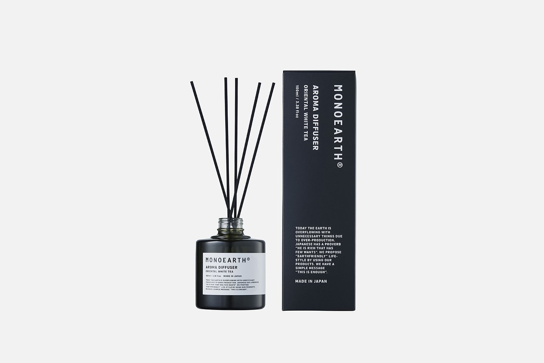Aroma Diffuser  NEW EDITION