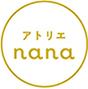 アトリエnana 多肉植物専門店 -多肉植物通販・販売-