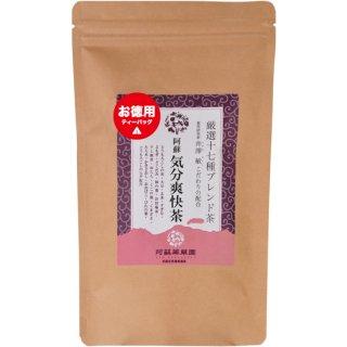 阿蘇 気分爽快茶[お徳用]8g×30袋(ティーバッグ)