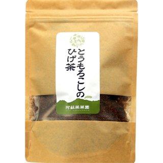 とうもろこしのひげ茶 35g(茶葉)