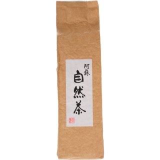 阿蘇 自然茶 300g(茶葉)