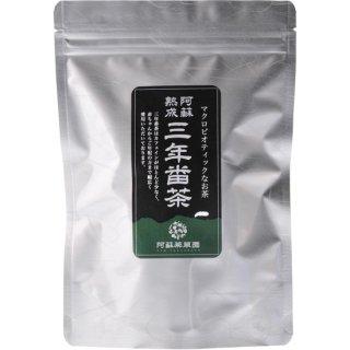 阿蘇 熟成三年番茶 100g(茶葉)