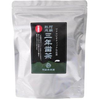 阿蘇 熟成三年番茶 250g(茶葉)