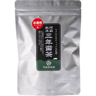 阿蘇 熟成三年番茶 2g×25袋(ティーバッグ)