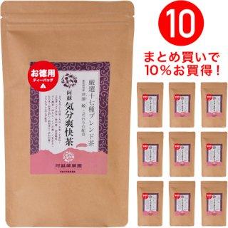 阿蘇 気分爽快茶[お徳用10点まとめ買い]8g×300袋(ティーバッグ)