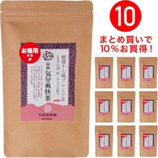 阿蘇 気分爽快茶[お徳用10点まとめ買い]4000g(茶葉)