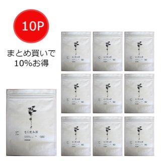どくだみ茶[10袋まとめ買い]450g(茶葉)