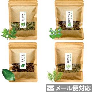 阿蘇 山草茶リーフ「食改善セット」4種(茶葉)