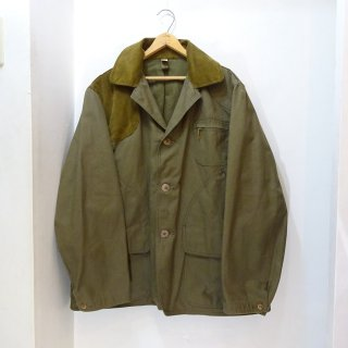 Dead Stock 50's American Field Olive Duck Hunting Jacket size 46