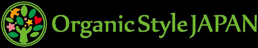 Organic Style JAPAN WEB SHOP