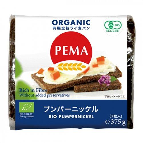 有機全粒ライ麦パン プンパーニッケル375g(7枚切)(PEMA/ペーマ)