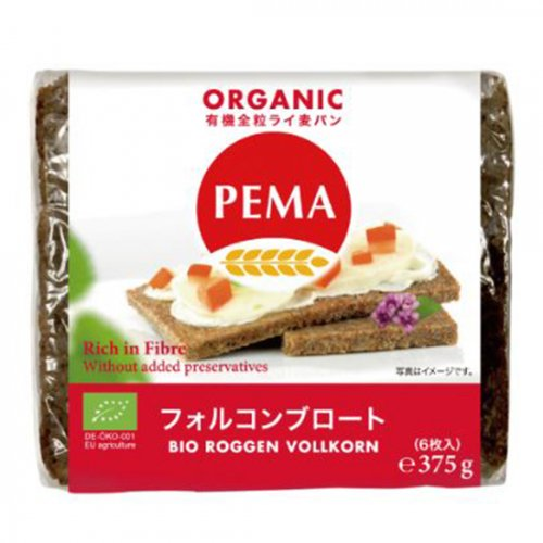 有機全粒ライ麦パン フォルコンブロート375g(6枚切)(PEMA/ペーマ)