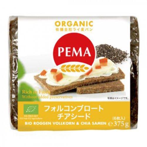 有機全粒ライ麦パン フォルコンブロート&チアシード375g(6枚切)(PEMA/ペーマ)