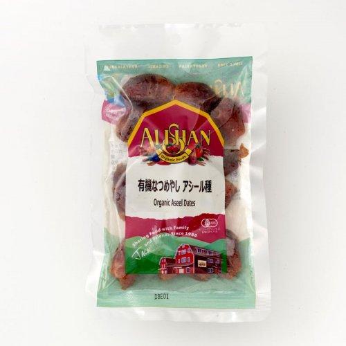 有機なつめやし アシール種 100g【F47】