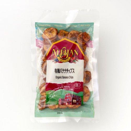 有機バナナチップス 100g【F39】