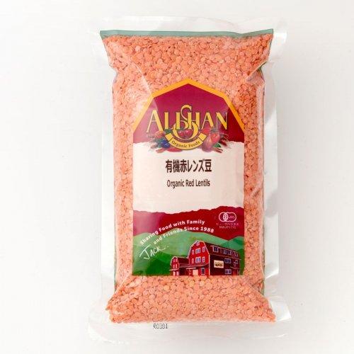 有機赤レンズ豆 500g【P02】