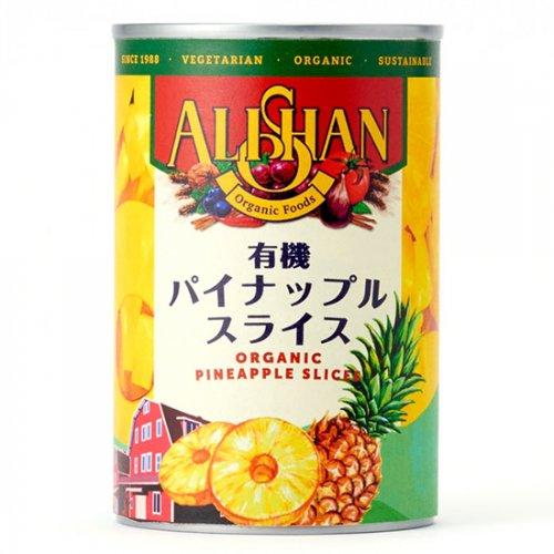 有機パイナップル缶 400g【P41】