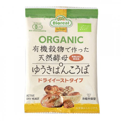 有機穀物で作った天然酵母(ドライイーストタイプ)9g【G78】
