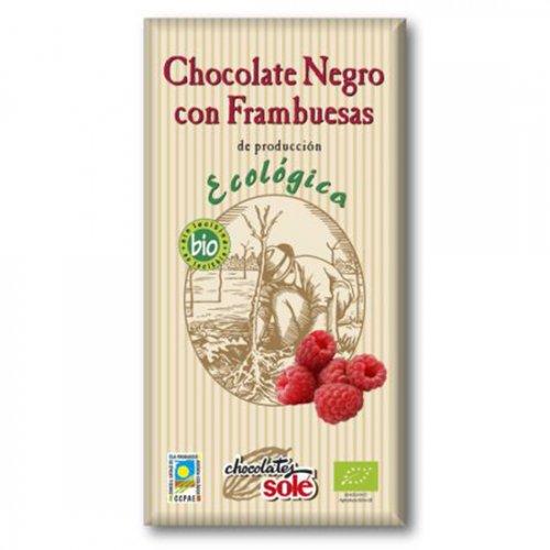 ダークチョコレート56%(ラズベリー) 100g(ヴィーガン対応)(Chocolate Sole/チョコレートソール)