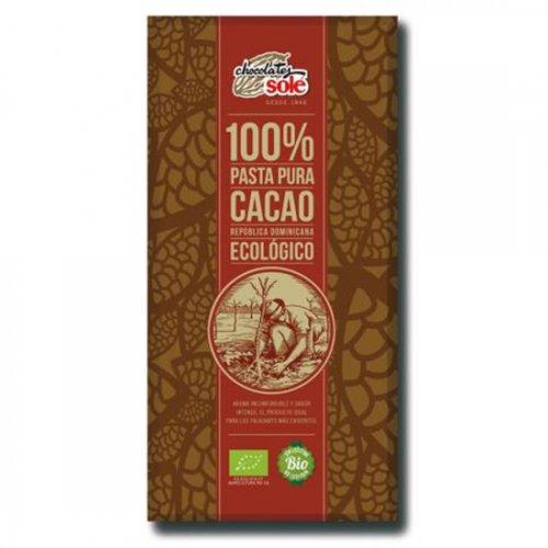 ダークチョコレート100% 100g(ヴィーガン対応)(Chocolate Sole/チョコレートソール)
