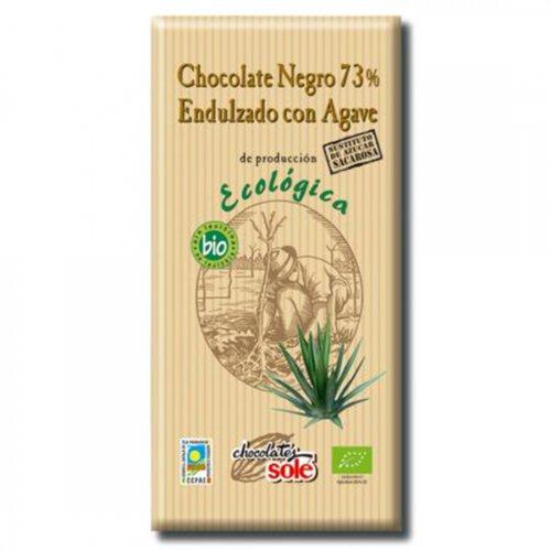 ダークチョコレート73%(アガベ) 100g(ヴィーガン対応)(Chocolate Sole/チョコレートソール)