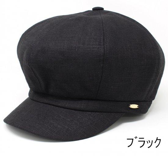 麻【ラミ】キャスケット WS-50101