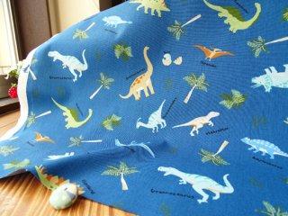 いろいろ恐竜柄柔らかコットン・ディープブルー