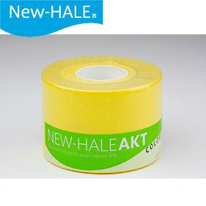 New-HALE ニューハレ AKTカラー 5cm×5m イエロー