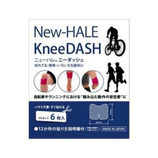 New-HALE ニューハレ ニーダッシュ 6枚入り
