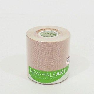 New-HALE ニューハレ ロールテープ AKT ベージュ 7.5cm×5m
