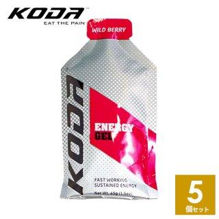 KODA(コーダ) 旧shotz(ショッツ) エナジージェル ワイルドベリー味×5個セット