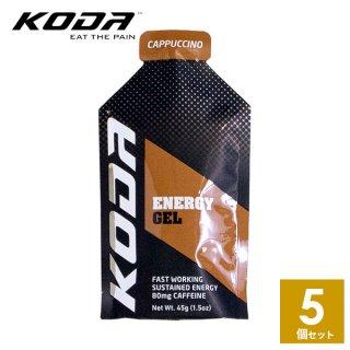 KODA(コーダ) 旧shotz(ショッツ) エナジージェル カプチーノ(旧ワイルドビーン)×5個セット